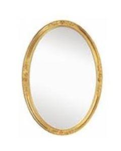 "Oval Mirror with Gold Filigree Trim 17"" x 25"", SKU: 9997-121"